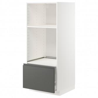 IKEA METOD / MAXIMERA Corp inalt cuptor/microunde+serta