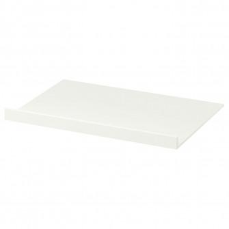 IKEA NYTTIG Separator hota pentru sertar, 60 cm