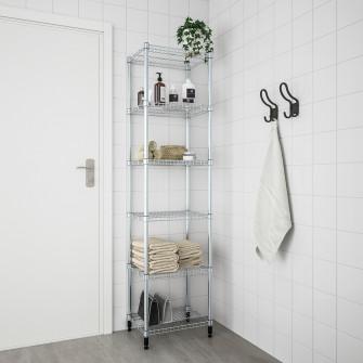 IKEA OMAR 1 sectiune polite, 46x36x181 cm