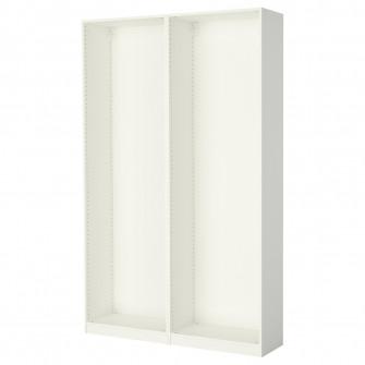 IKEA PAX 2 cadre dulap, alb, 150x35x236 cm