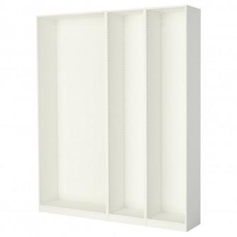 IKEA PAX 3 cadre dulap, alb, 200x35x236 cm