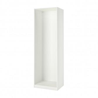 IKEA PAX Cadru dulap haine, alb, 75x58x236 cm