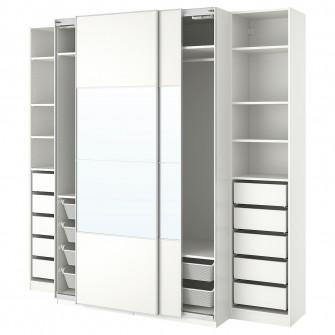 IKEA PAX Dulap, alb, Mehamn Auli, 250x66x236 cm
