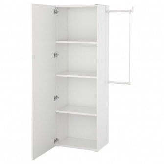 IKEA PLATSA Dulap, alb, Fonnes alb