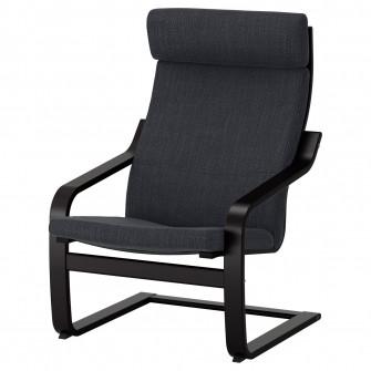 IKEA POANG Fotoliu, negru-maro, Hillared antracit