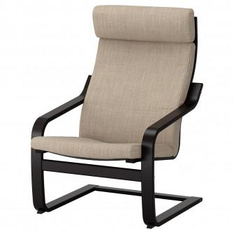 IKEA POANG Fotoliu, negru-maro, Hillared bej