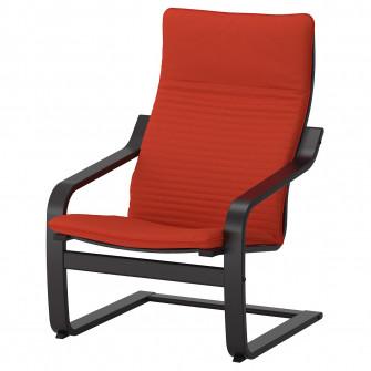 IKEA POANG Fotoliu, negru-maro, Knisa portocaliu rosu/p