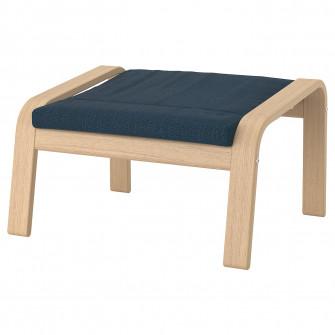 IKEA POANG Taburet, furnir stejar alb, Hillared albastr