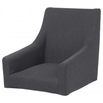 IKEA SAKARIAS husa scaun cu brate