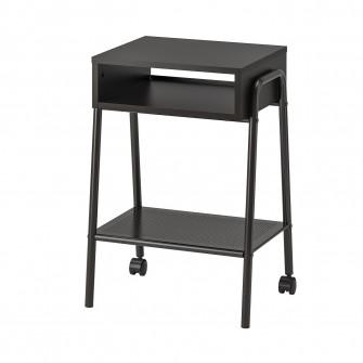 IKEA SETSKOG Noptiera, negru, 45x35 cm