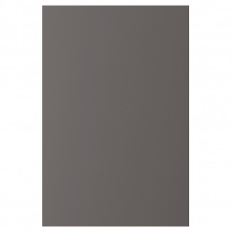 IKEA SKATVAL Usa, gri inchis, 40x60 cm