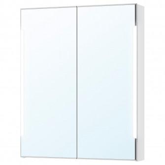 IKEA STORJORM Corp oglinda 2usi/iluminat integrat, alb,