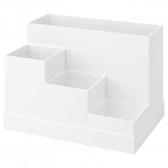 IKEA TJENA Organizator birou, alb