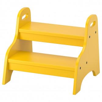IKEA TROGEN Taburet pentru copii, galben, 40x38x33 cm