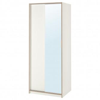 IKEA TRYSIL Dulap, alb, ogl