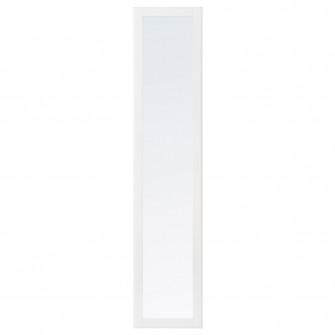 IKEA TYSSEDAL Usa cu balamale, alb, ogl, 50x229 cm