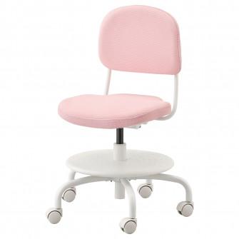 IKEA VIMUND Scaun birou copii, roz deschis