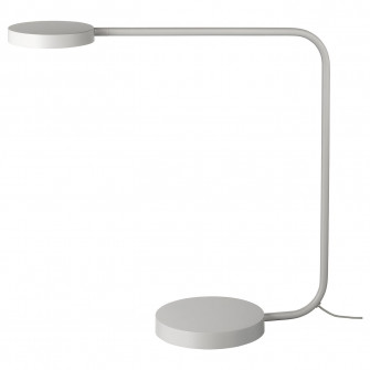 IKEA YPPERLIG Veioza LED, gri