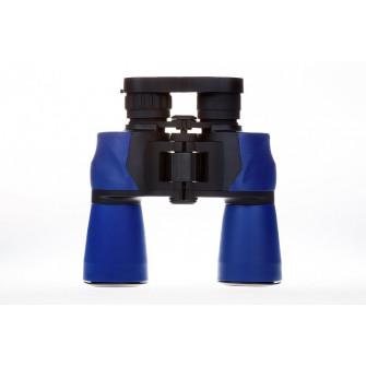Binoclu Mariner 7x50 W7005B