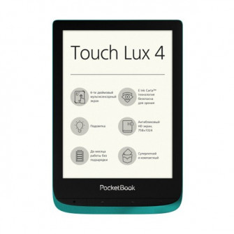 PocketBook Touch Lux 4 (627), Emerald