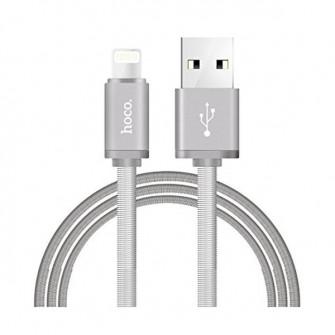 Cablu Hoco U5 lightning, Silver