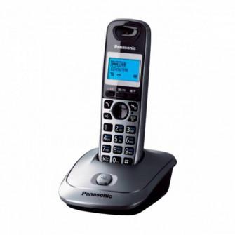 DECT Panasonic KX-TG2511UAM, Marble