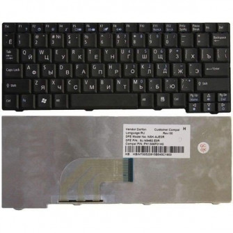 Keyboard Acer Aspire One D150 D250 A110 A150 A250 P531