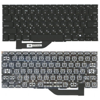 Keyboard Apple Macbook Pro 15