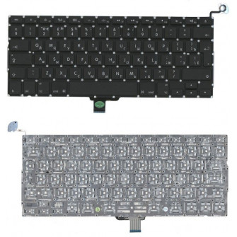 Keyboard Apple Macbook Pro 13