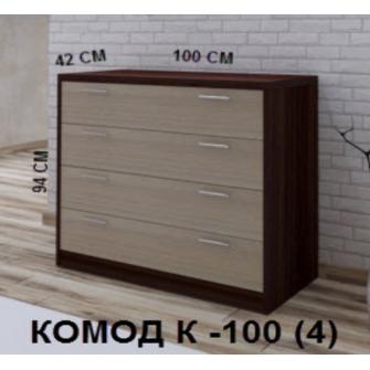 Comoda K-100 (4s) wenge