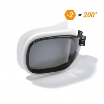 Lentila Corectoare -2 Selfit 500 Marimea S Fumurie