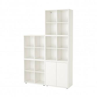 IKEA EKET CombinaTie corp cu picioare, alb, 140x35x212