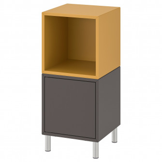 IKEA EKET Combinatie corp cu picioare, gri inchis, maro
