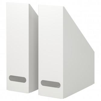 IKEA KVISSLE Set 2 bibliorafturi - alb