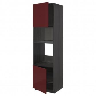 IKEA METOD Corp inalt cuptor/2 sertare/polite, negru Ka
