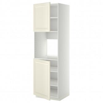 IKEA METOD Corp inalt cuptor+2 usi/polite, alb, Bodbyn