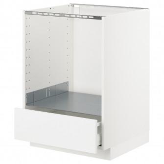 IKEA METOD / MAXIMERA Corp baza cuptor+sertar, alb, Rin