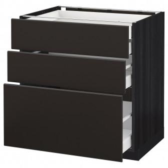 IKEA METOD / MAXIMERA Corp baza 3fronturi/2+1+1sertare,