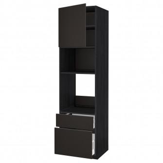 IKEA METOD / MAXIMERA Corp inalt cuptor/micro+usa/2sert