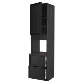 IKEA METOD / MAXIMERA Corp inalt cuptor+usa/2 sertare,