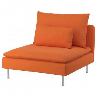 IKEA SODERHAMN SecTiune 1 loc, Samsta portocaliu