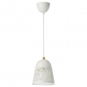 IKEA SOLSKUR Lustra, alb, alama