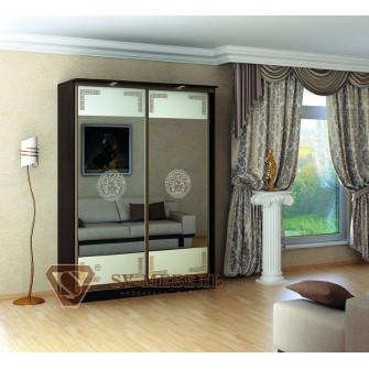 Oglinda Versace