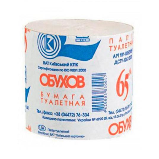 Hirite iginica reciclata Obuhov Roz 8 role